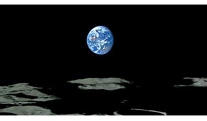 jaxa-earth-moon-shot2.jpg