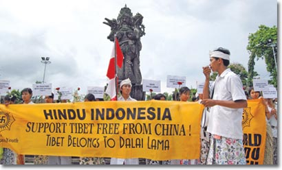 Support Tibet Free from China